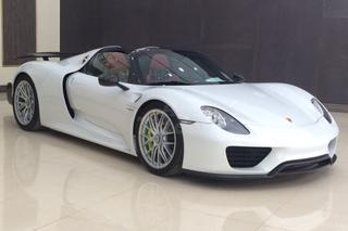 Porsche 918 Spyder, 2014 - Primary exterior photo
