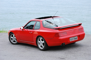 968  CS - Main exterior photo