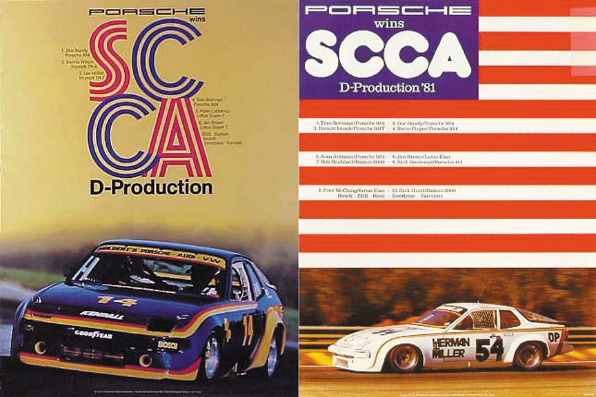 Porsche 924 SCCA D-production posters, 933 engine